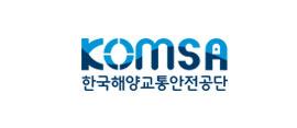 한국해양교통안전공단 이미지